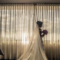 Wedding photographer Mauricio Duràn bascopè (madestudios). Photo of 24.01.2017