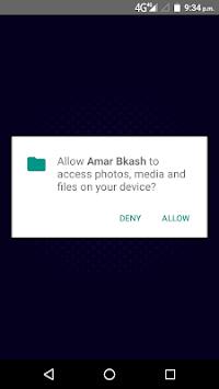 Amar Bkash APK Latest Version Download - Free Entertainment
