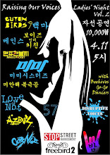 """Photo: 4.11.15 Rok Gi Yeon Promotions is hosting """"Ladies Night Vol. 2,"""" a benefit concert to support the charity Disruptive Voices, in Seoul"""
