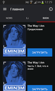 Eminem- screenshot thumbnail