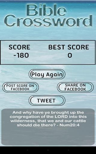 Bible Crossword FREE Apk Download 14