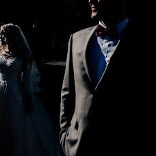 Wedding photographer Alina Postoronka (alinapostoronka). Photo of 14.09.2018