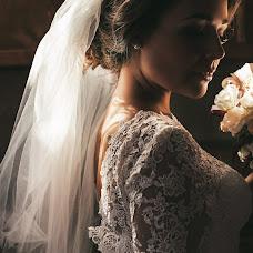 Wedding photographer Viktoriya Dovbush (VICHKA). Photo of 25.11.2015