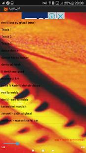 اغاني القصبة - جديد - náhled