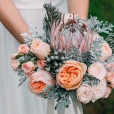 Wedding photographer Sasha Prokhorova (SashaProkhorova). Photo of 04.07.2018