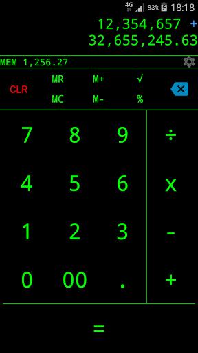 電卓ダークグリーン|玩財經App免費|玩APPs