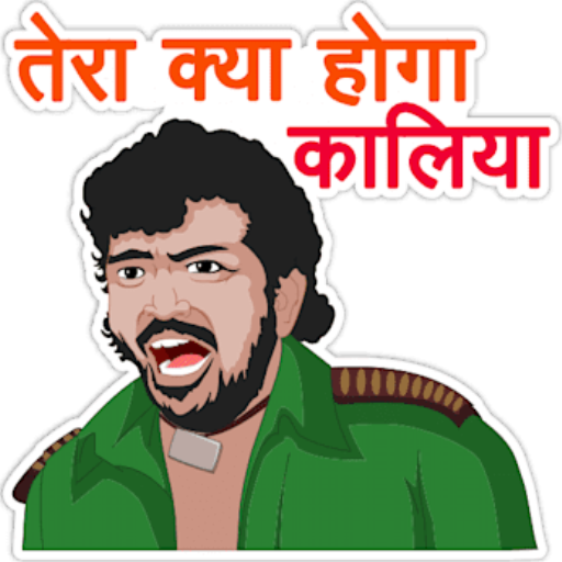Bollywood Stickers Pack For Whatsapp-WAStickerapps