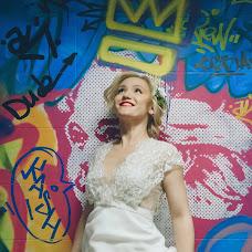 Svatební fotograf Anatoliy Isaakov (IsakovAnatoliy1). Fotografie z 09.02.2018