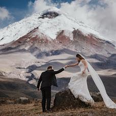 Nhiếp ảnh gia ảnh cưới Daniel Maldonado (danielmaldonado). Ảnh của 04.12.2018