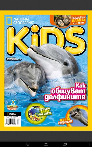 National Geographic Kids BG 04