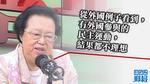 譚惠珠:民主運動不該依賴外國力量 23條立法延遲致港法制現缺口