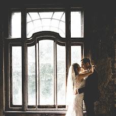 Wedding photographer Marek Doskocz (doskocz). Photo of 07.10.2016