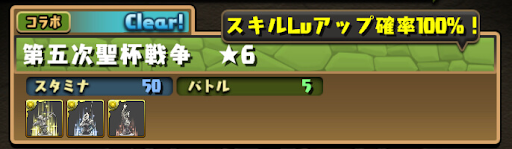 fateダンジョン-第五次聖杯戦争