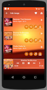Rajasthani Folk Songs screenshot 3