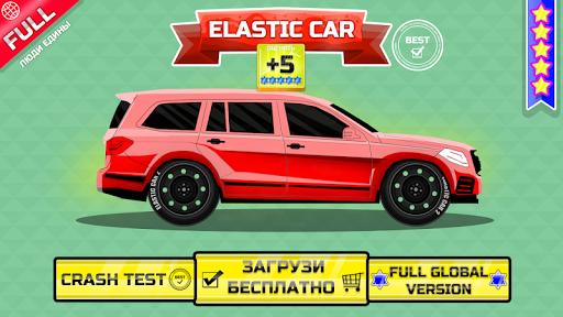 ELASTIC CAR 2 CRASH TEST  screenshots 1