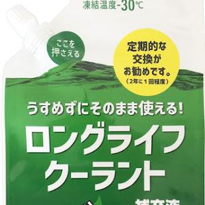 のカスタム事例画像 Hiro@Kansai人さんの2019年08月13日21:16の投稿