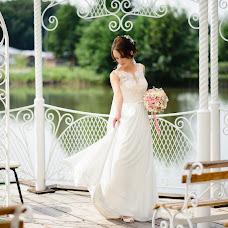 Wedding photographer Olesya Markelova (markelovaleska). Photo of 03.05.2018