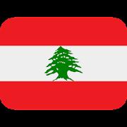 وظائف اليوم لبنان