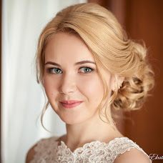 Wedding photographer Ekaterina Kabirova (katerinakabirova). Photo of 11.06.2015