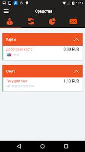 Мобильный Банк Новое Время - náhled