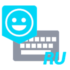 Russian Dictionary - Emoji Keyboard icon