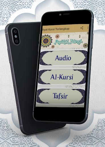 Ayat Kursi Complete 1.2 screenshots 2