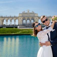Wedding photographer Łukasz Grygierczyk (grygierczyk). Photo of 04.02.2018