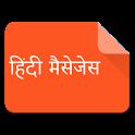 Hindi Message icon