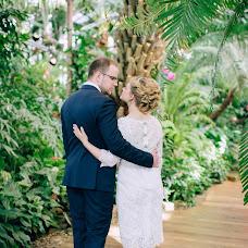Wedding photographer Natalya Savtyra (owlgirl). Photo of 06.09.2016
