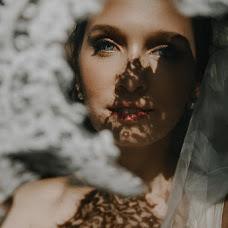 Wedding photographer Marfa Morozova (morozovaWED). Photo of 06.09.2018