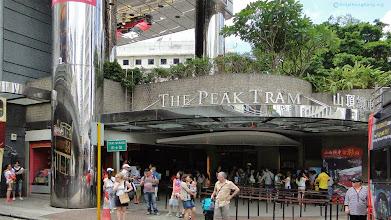 """Photo: """"The Peak Tram"""" ticket sales office, Hong Kong"""