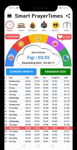Ramadan 2020 screenshot 17