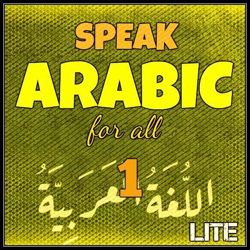 Speak Arabic For All 1 - Lite