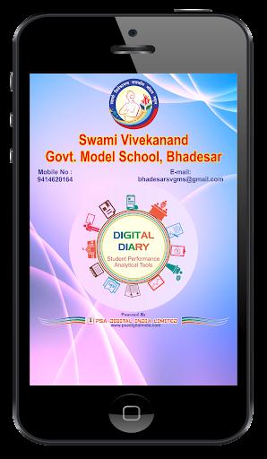 Download SVGMS Bhadesar Digital Diary 1.0 1