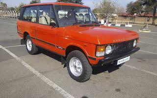 Range Rover Classic Rent Gauteng