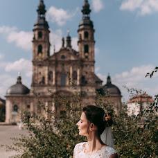 Wedding photographer Katarzyna Mihalaki (Savoyar). Photo of 23.09.2018
