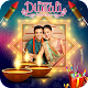 Diwali Photo Frame 2018 Download on Windows