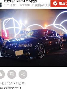 チェイサー JZX100 ツアラーV AT改MT仕様(公認車) H11 後期 のカスタム事例画像 928WORK'S Team4715さんの2018年11月06日08:47の投稿