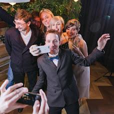 Wedding photographer Polina Sloeva (sloeva). Photo of 07.06.2018