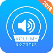 Volume Booster‏