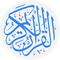 Holy Quran: MP3 Audio offline & Read Tafsir icon