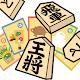 詰将棋かるた (game)