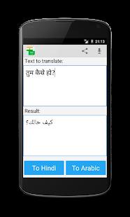 hindština arabština tlumočník - náhled