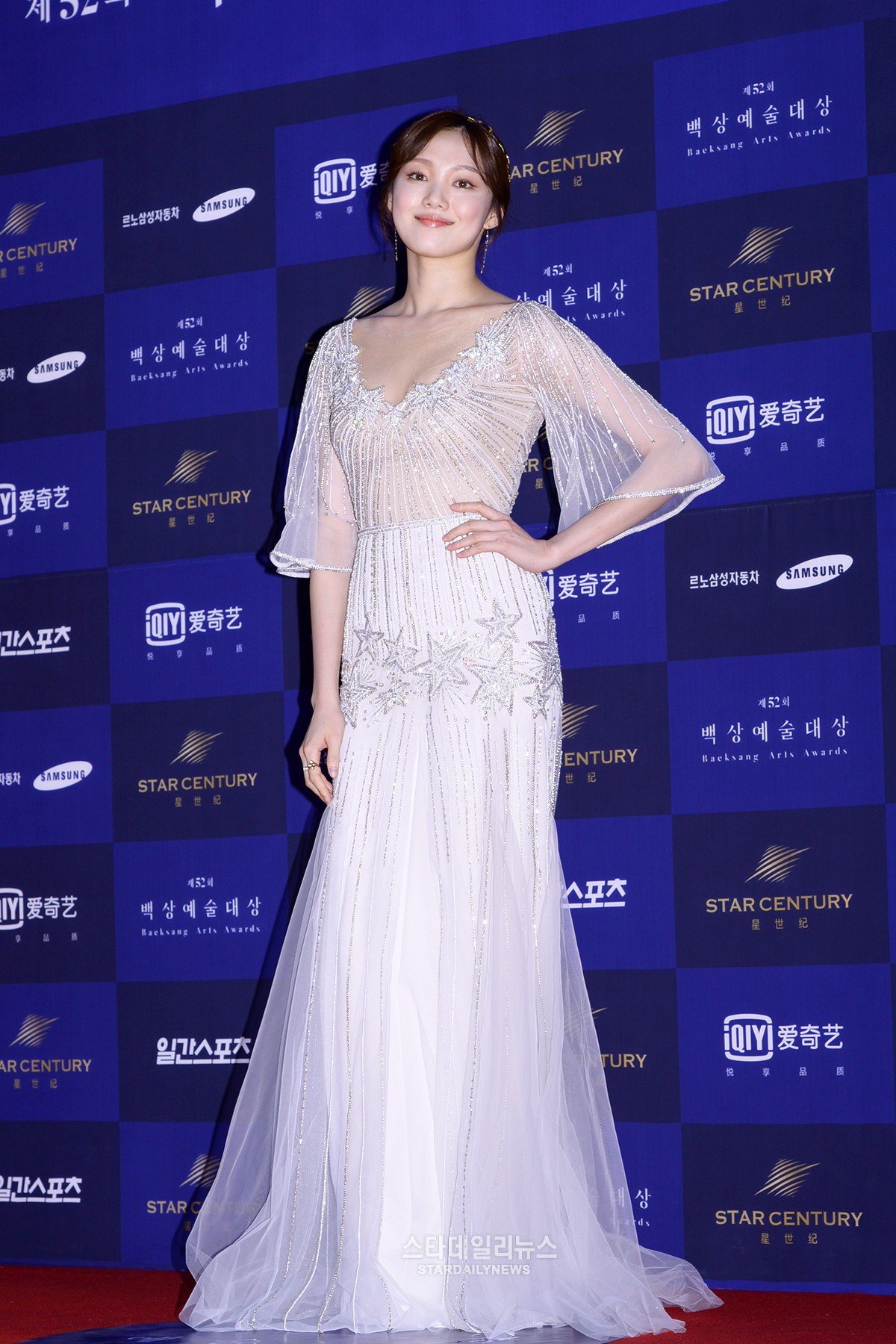 sungkyung gown 4