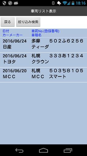 USS-BP@u8ecau4e21u767bu9332 1.1.1 Windows u7528 6