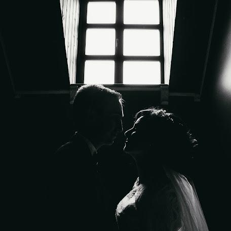 Wedding photographer Viktor Panchenko (viktorpan). Photo of 08.02.2018