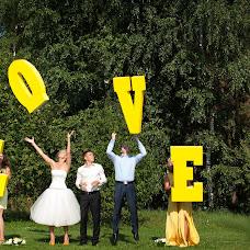 Wedding photographer Yuliya Kaplun (Juli-M). Photo of 30.06.2013