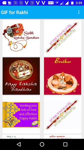 GIF For Rakhi 2017 1.0 screenshots 5