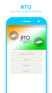 RTO Driving Licence Detail -Verify Driving Licence - náhled