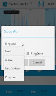 Sound Recorder mp3 Cutter screenshot 4